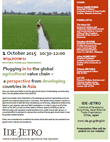 WTO Public Forum 2015 poster