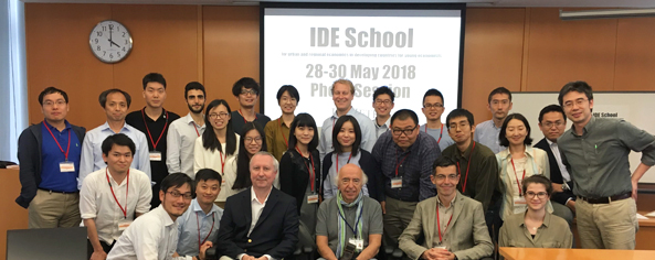 Photo:IDE School 1