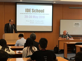 Photo:IDE School 2