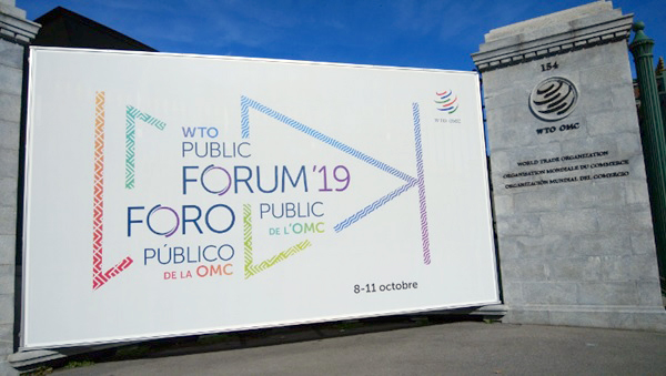 photo1:WTO Public Forum 2019