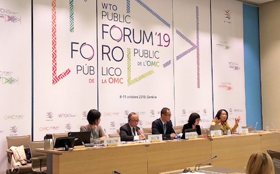 photo2:WTO Public Forum 2019