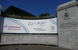 WTO Public Forum 2015 event venue