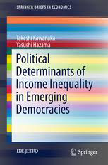 書籍:Political Determinants of Income Inequality in Emerging Democracies
