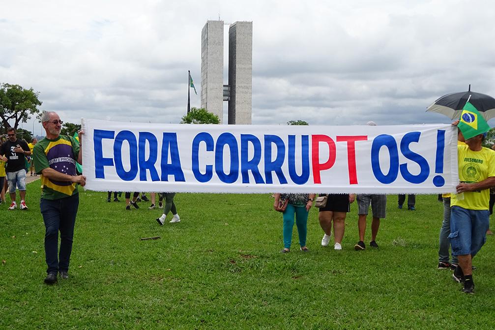 ブラジル民主運動党