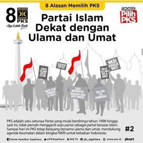 2019年インドネシアの選挙)社会運動が牽引したインドネシア大統領選の ...