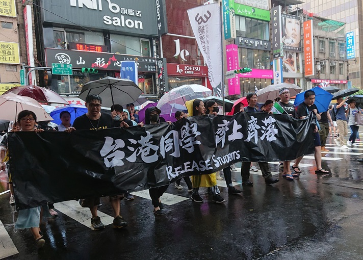 香港と台湾――二つの社会が手を取り合うまで(川上 桃子) - アジア経済 ...