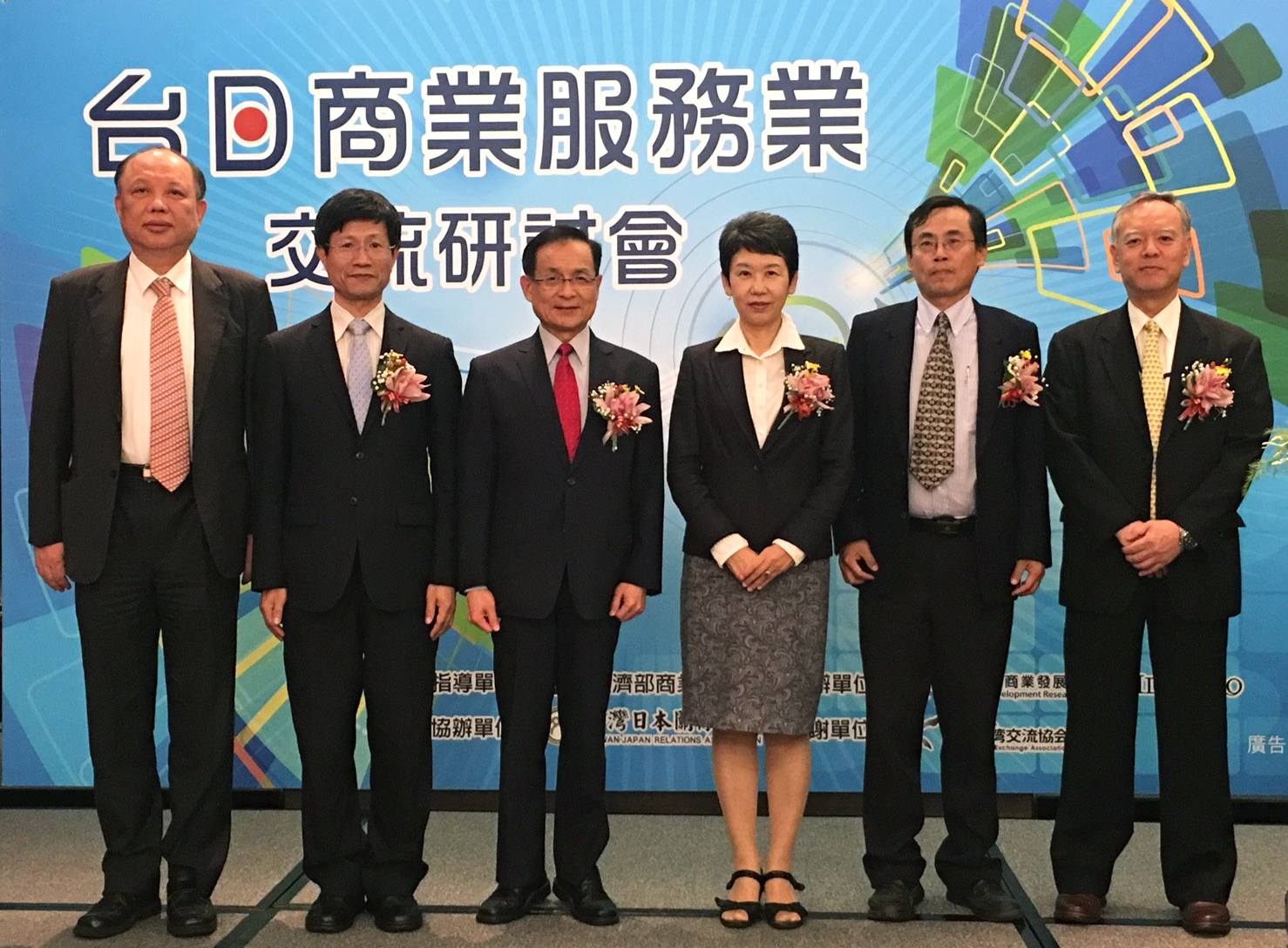 photo:Joint organized seminar with CDRI, Taiwan